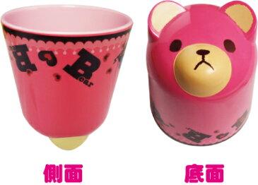 【マグカップ】【動物】 アニマルボトムフェイスカップ ピンクのクマ 【カップ コップ 女の子 おもちゃ 食器 メラミン 雑貨 キッチン くま 熊 シリーズ 自宅 カフェ キャラクター サンリオ かわいい ピンク アニマル】