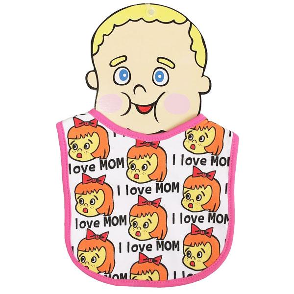 【メール便可】BABY BIB I LOVE MOM 【 赤ちゃん 赤ん坊 よだれかけ 綿素材 雑貨 日用品 】