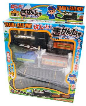 TRAIN&RAILWAY はしれ!きかんしゃレールセット【 おもちゃ 男の子 列車 機関車 レール 男の子 電動式 】