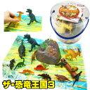 ザ・恐竜王国3【 おもちゃ きょりゅう フィギュア お人形 キッズ 子供 おもち