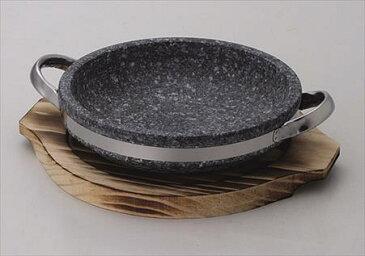 24cm手付深鍋 サイズ:φ24×6cm