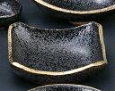 楽天(強化磁器)黒ちらし口金 4.5角形浅丼