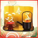 【特価】【迎春準備】日本の美しさ!山中塗漆器をご家庭でも!コンパクト屠蘇器(とそき)セッ...