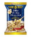 【訳あり特価】【アマノフーズのフリーズドライ】三ツ星キッチン 3種のチーズのクリームパスタ(4食入り)【あす楽対応】