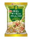 【賞味期限訳あり】【アマノフーズのフリーズドライ】三ツ星キッチン 枝豆とサーモンのクリームパスタ(4食入り)