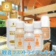 化粧品トライアルキット(お試しセット)(観音温泉水)(送料無料)