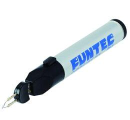 FUNTEC(ファンテック)カービングヒートペンCH-1ワックスワックスペン電池式【02P26Apr14】【RCP】【P0428】【HLS_DU】