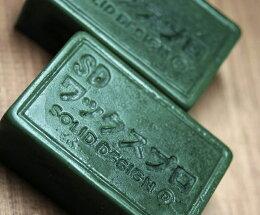 SDWS-003SDWAXお試しキットアクセサリ—原型フィギュア原型原型制作ワックス原型ロストワックス鋳造模型製作【02P10Jan15】【RCP】【HLS_DU】【IN0718】