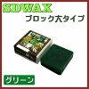SDW-003SDWAX�֥�å��祿����1��(�����)����������—�����ե����奢�������������å��������?�ȥ�å�����¤�Ϸ������02P10Jan15�ۡ�RCP�ۡ�HLS_DU�ۡ�IN0718��