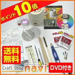 純銀粘土アートクレイPMC3スターターキットDVD付き