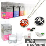 UV塗装樹脂塗料カラー紫外線紫外線硬化カラー樹脂カラメルUV20g<各10色>
