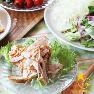 サラダチキン 500g1パック【チキン】【お手軽】【サラダチキン】