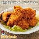 国産若鶏 クリスピーフライドチキンボリュームパック 780g 骨なし チキン 惣菜 パーティー 食材 冷凍食品