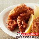鶏肉 ささみ生ハム 5パック 200g 真空冷凍パック 送料無料
