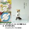 犬ぽんぽん( 動物ポンポン)本&スーパーポンポンメーカー(大 2個・ニードル)セット