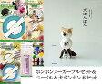 犬ぽんぽん 本(動物ぽんぽん)&スーパーポンポンメーカー フルセット(ニードル5本セット付)