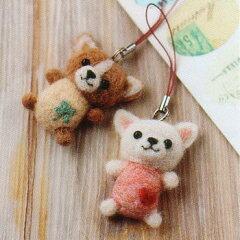 羊毛フェルト キット(フェルト羊毛キット)とニードルはじめて作る犬&猫羊毛フェルト (フェ...