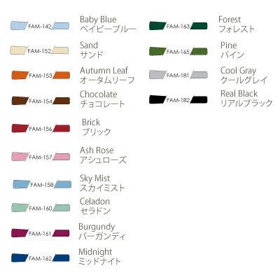 vscscolorchart