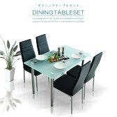 【家具】 ダイニングテーブルセット 幅120 4人掛け 5点セット コンパクト ガラス ダイニング5点セット 食卓 モダンテイスト 食卓テーブル チェアー ダイニングチェアー ダイニングテーブル セット シンプル