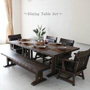 ダイニング チェアー テーブルセット テーブル