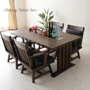 クーポン ダイニング チェアー テーブルセット テーブル