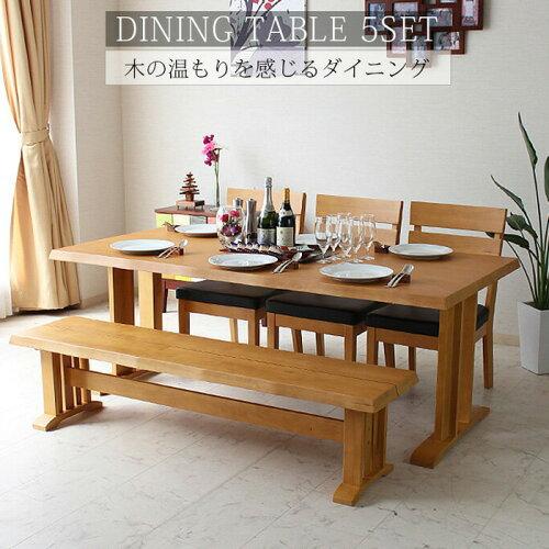 ダイニングテーブルセット 幅180cm 無垢材 ベンチ 木製 ダイニング5点セット カントリ...
