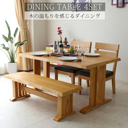 ダイニングテーブルセット 幅140木製 ダイニング4点セット 4点セット 4人用 4人掛け ...