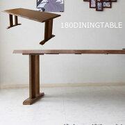 ダイニング テーブル カントリー