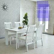 クーポン ホワイト ダイニング テーブルセット テーブル シンプル