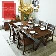 【新生活】ダイニングテーブルセット 幅180 7点セット 無垢 木製 アメリカンカントリー ダイニングセット 6人掛け 食卓セット 180ダイニングテーブル ダイニングチェアー 椅子 シンプル