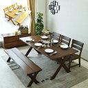 【送料無料】ダイニングテーブルセット 幅180 5点セット 無垢 木製...