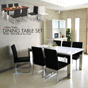 【送料無料】ダイニングテーブルセット ダイニングテーブル7点セット 幅180cm 食卓7点セット 6人用 6人掛け ステンレス モダン デザイン ウォールナット 鏡面 ポリウレタン シンプル ラグジュ