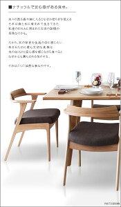 送料無料ホワイトオークオレンジブラウンダイニングチェアー布張りファブリック食卓セットモダン北欧7点セット木製