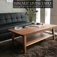 【新生活】 センターテーブル リビングテーブル 115cm ウォールナット 引き出し 北欧 シンプル 大川 通販