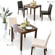 ダイニング テーブルセット テーブル ブラック ホワイト シンプル