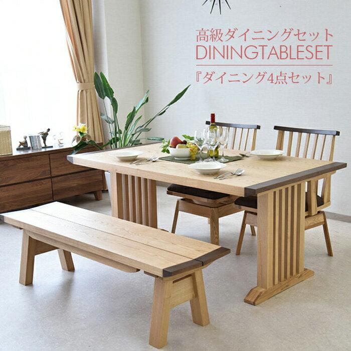 ダイニングテーブルセット 160cm ダイニングセット ダイニング4点セット 4人掛け ダイニングチェア ダイニングテーブル 食卓 食卓セット テーブル 回転 チェア 椅子 イス シンプル モダン 北欧 和モダン ナチュラルテイスト:C-スタイル