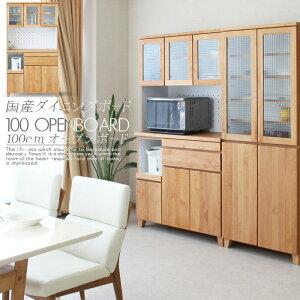 センターテーブル幅120cm【ナチュラル・ブラウン】2色対応テーブルリビングテーブルローテーブル机完成品大川家具通販棚付きラック付き引出し収納付き