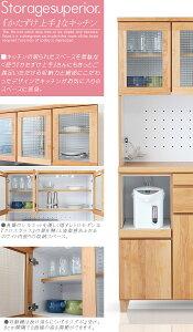 食器棚オープンボード100キッチンボードスライドアウトレット価格北欧完成品日本製木製人気おしゃれモダン大川家具通販激安