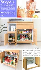 【歳末】【年明け】食器棚オープンボード100キッチンボードスライド価格北欧完成品日本製木製人気おしゃれモダン大川家具通販