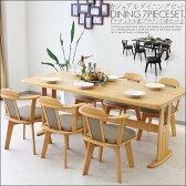 【家具】 180cm ダイニング7点セット ダイニングセット7点 ダイニングセット モダン 食卓テーブルセット ダイニングチェア ダイニングテーブル 食卓セット 6人掛け テーブル シンプル ナチュラル ブラウン