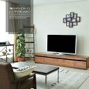 【送料無料】テレビボード 幅210cm TVボード ウォール...