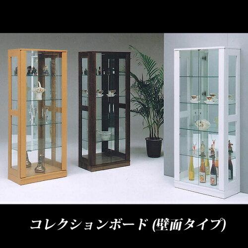 コレクションボード (壁面タイプ) 幅65cm 背面ミ...