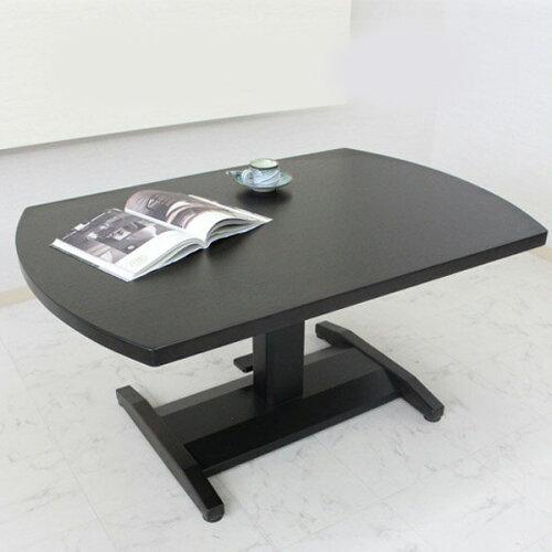 [item] 昇降式テーブル 幅120cm 木製 北欧 テーブル センターテーブル 高さ調節 リビングテーブル ...