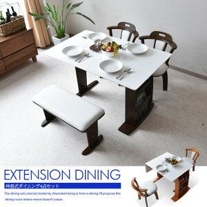 ダイニングテーブルセットダイニングセットダイニング4点セット木製伸長式レトロモダン収納付きベンチ付きコンパクトバタフライ食卓セット2人掛け4人掛けシンプル北欧