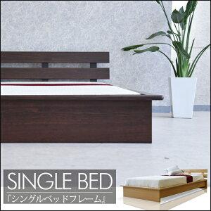 ベッドシングルSベッドベッドフレーム木製寝室シングルサイズシングルベッドモダンシンプル*マットレスは別売りです。*