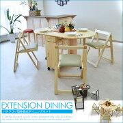 クーポン ダイニング テーブルセット キッチン コンパクト バタフライ シンプル キャスター