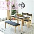 【家具】 ダイニングテーブルセット ダイニングテーブル4点セット 幅115cm 食卓4点セット 4人用 4人掛け 食卓セット モダン ダイニング シンプル テーブル