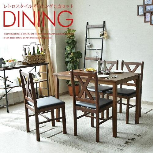 ダイニングテーブルセット 幅110 4人掛け 5点セット木製 ダイニング5点セット 食卓セ...