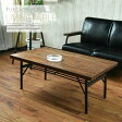 【新生活】 センターテーブル 幅100 木製 リビングテーブル パイン アンティーク風 カントリー 収納棚付き スチール脚 食卓 座卓
