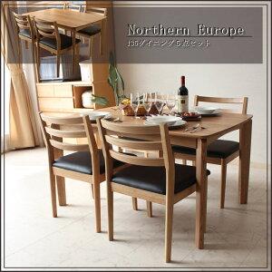 【バーゲン】【bargain】ダイニングテーブルセット ダイニングセット 幅135cm 完成品 ダイニング5点セット オーク無垢 ダイニングチェア ダイニングテーブル 食卓 食卓テーブル 食卓セット 4人掛け テーブル チェア 椅子 イス シンプル モダン 木製 北欧
